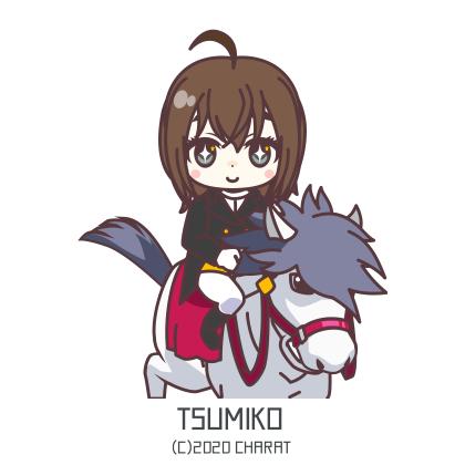 TSUMIKO